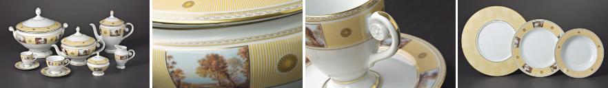 Ancap_porcelan_kolekce_Mosaici-Romani